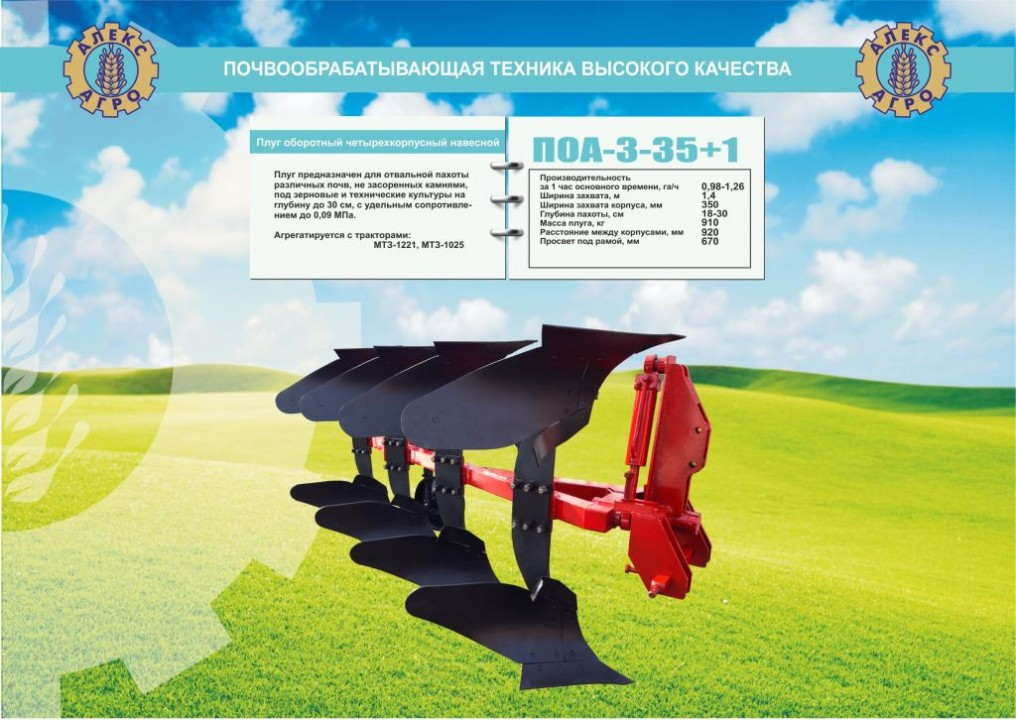 Продам кабину МТЗ 80, 82.1 - Житомирская обл. - Тракторы.